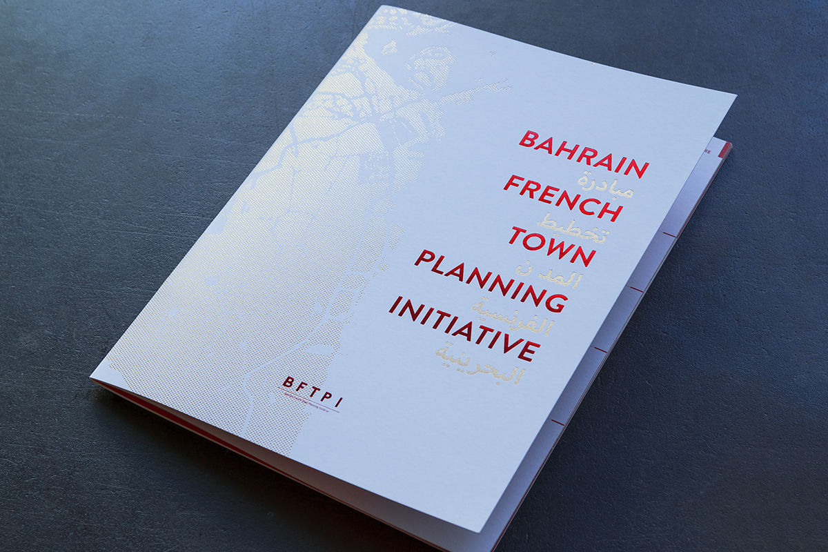 BFTPI brochure